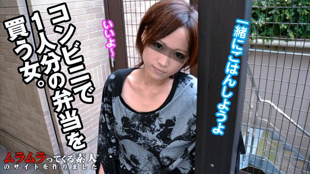 Noriko Fujimoto Était GET une jolie femme touristes faisant semblant d'entendre la route