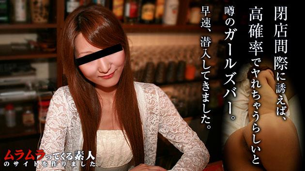 调酒师拍卖 我们已经潜入传闻女孩吧,它似乎会一直与雅高的概率,如果Sasoe刚刚闭幕前