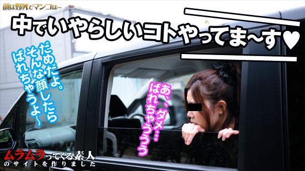 Saya Matsuzaki Ou faire face à la chatte peut SEX pour ne pas Barre aussi dans la voiture ... Qui dans le domaine
