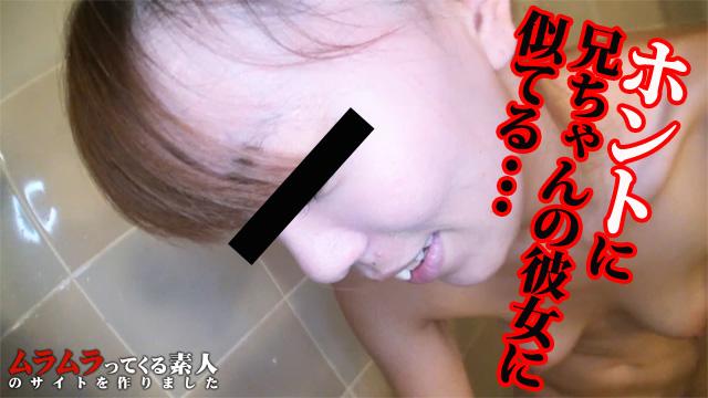 長瀬美紀  兄貴の彼女はソープ嬢 秘密は守ります でも生ハメと中出しさせてください!