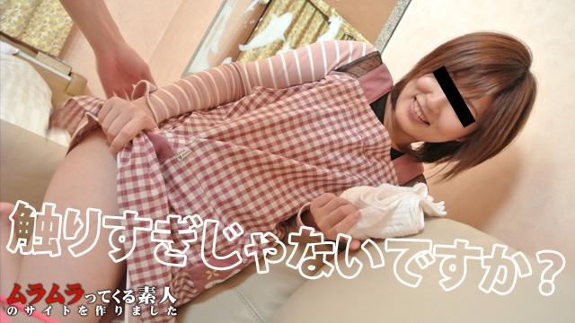 山口彩 ショートヘアが可愛いラブホ清掃員彩ちゃんのお仕事ぶりを偵察中に全裸になってもらって中出しさせてもらいました!