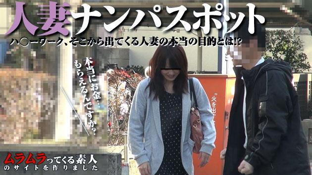 柳井美夏 ハ○ーワークから出てくる人妻は うまいもうけ話にノコノコついて行くという 悲しい習性を持っている! を検証してみました
