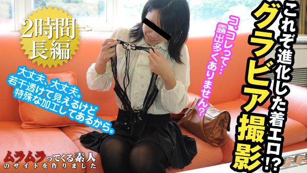 藤田かおり これが進化した着エロ!グラビア撮影に来た子にほとんど裸同然の水着を着せて着エロを進化させてみました