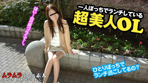 石川紗恵 OLだって愚痴りたい時もある!一人で昼休みを過ごしていたOLの心も体も癒してあげました。