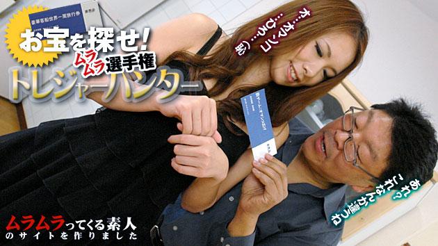 三春启 挑战者:凯美春前传