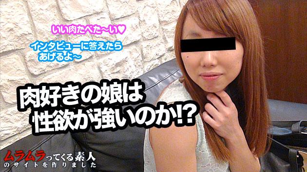 惠 最喜爱的肉类女儿是假的采访 - 在酒店养活强是否〜好肉性欲