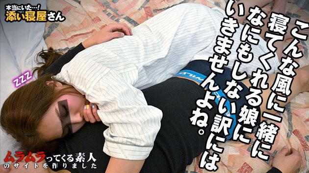 萨日娜 背躺在店里③超级交易,以作为厮守到早晨