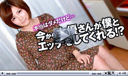 AV女優を抱ける風俗店!大好きな大城かえでちゃんを指名してみました