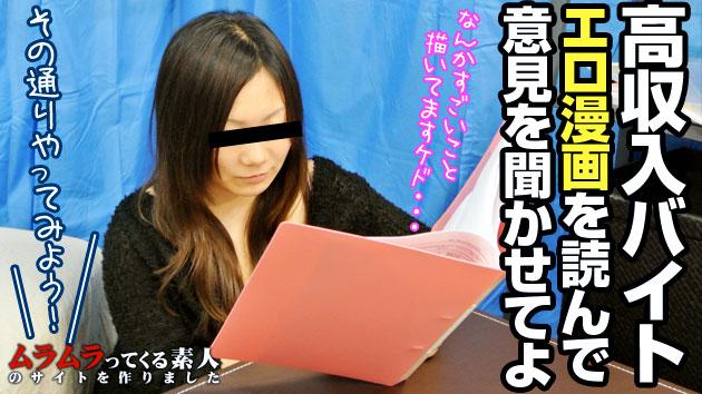 Matsumoto Kaori 高収入バイトを餌に貧乏女子を部屋に呼びえろ漫画製作のために身を持ってポージングしてもらいました
