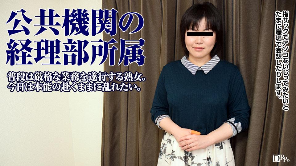 働く地方のお母さん 〜経理事務編〜