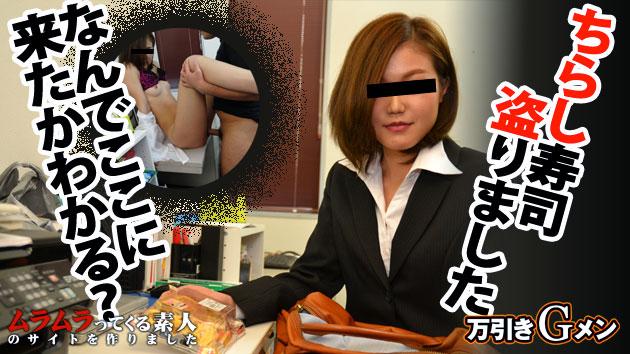 浜崎かな 初対面の女とヤレる夢のような職業!?新米OLが スーツ姿でちらし寿司を盗んだので親に連絡しようとすると実家は遠くて田舎なので連絡しないでと拒む万引き犯と万引きGメン