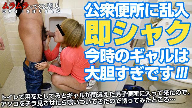 滨田雪 自从进入了男人的厕所加仑是错误的当我加的碘在厕所里,我试着邀请你,我们已经咬,如果你让看到传单家伙