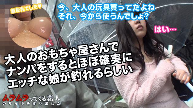 violettes Mizusawa Ken avait été un vrai coq grappiller Quand vous donnez à donner des conférences à l'utilisation des jouets que j'ai acheté Tsurekomi à l'hôtel