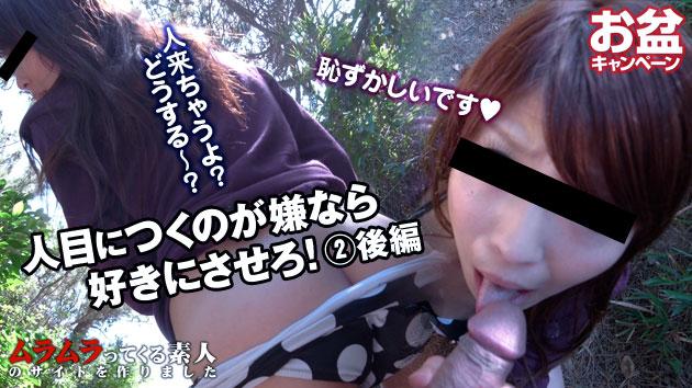 Shimizu Mayo Kuroda Yukie Le j'ai essayé de vérifier ② suite