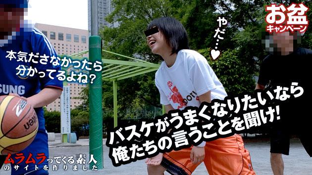 Natsumi Entraînement spécial secret pour entraîner les muscles délicats!
