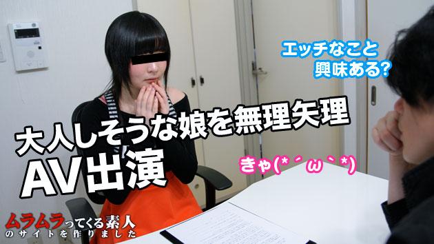 Shiori Satonaka J'ai essayé pas émis à l'AV une fille que si dire non à un sage grand temps pénible à battre