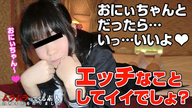"""优子 这样一个可爱的""""妹妹""""一直在做我的房间!"""