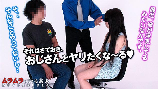 大槻りさ ただヤリたい催眠術師と浮気をばらされた彼氏と怒った彼女