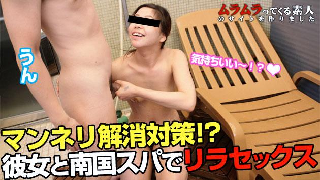 坂本直美 这将可能是一个习惯太舒服