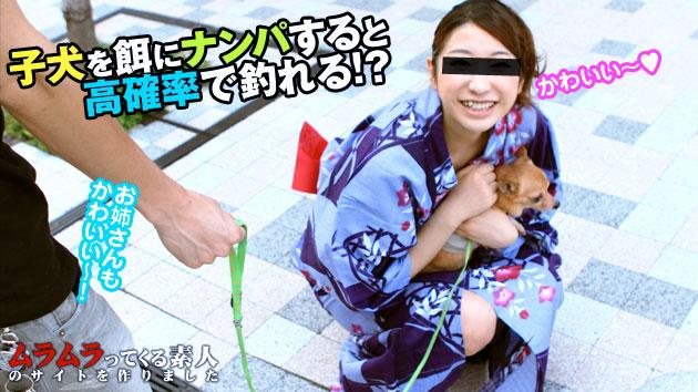 佐々木レイ 公園に子犬を連れていけば「きゃーかわいい」っと、犬に夢中になってパンチラに気がつかないお姉さんに高確率で出会えるらしい3 浴衣編