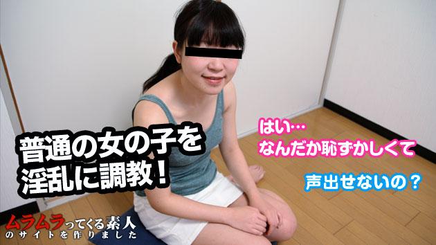 Tamai Yuka セックス中に大きい声を出せない彼女を野外セックスで淫乱に教育しちゃいました