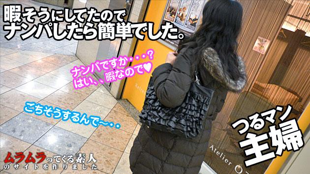 関口亮子 平日の昼間ウィンドウショッピングをしている主婦はナンパされたいの?検証してみました