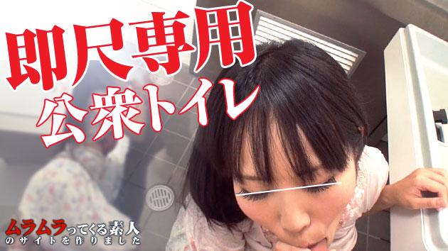 小冢桃子 后立即沙克蒂,是柴鞍在酒店门口匆匆公共厕所和女孩蓄势待发谁来看布告栏