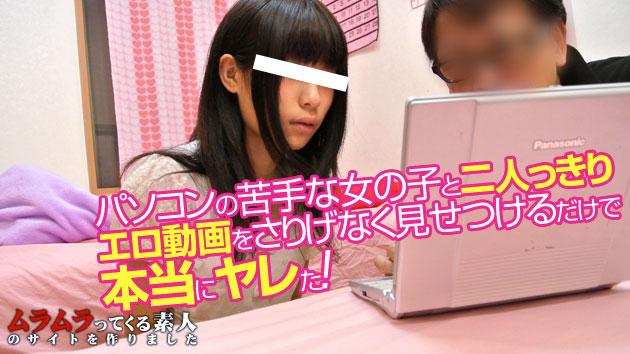 小林凉子 看着这么说电脑的女孩,机器坏了卡住后,我告诉你,是谁做的比人好看淫秽视频等等就出来了