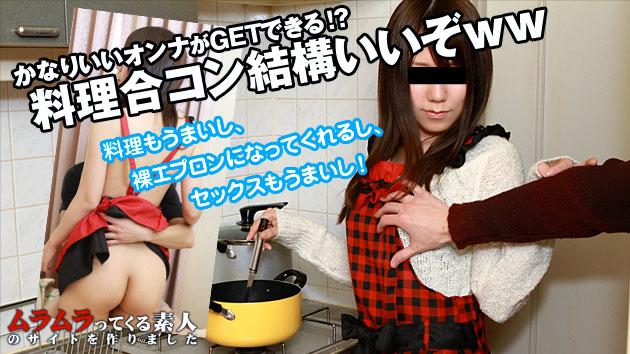 三浦まみ 目指せ胃袋婚!と張り切っている婚活女子が参加する料理合コン教室に参加したら玉袋もガッチリ掴まれてしまいました