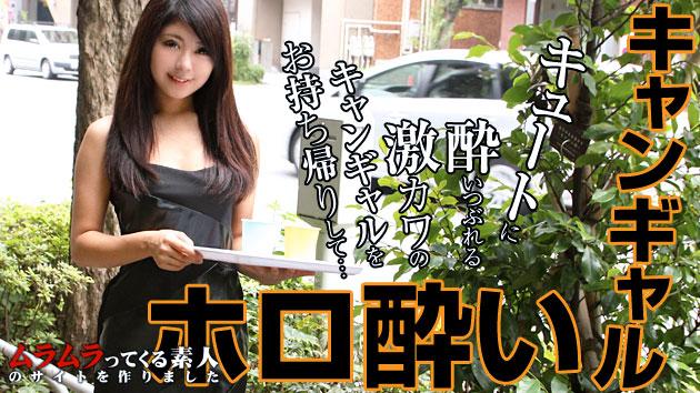 Kanae Shiroyama Campagne fille qui recommande la dégustation de la bière est, parce qu'il était mal Horo, malgré le travail, était Yari et l'injection de l'échantillon de sperme Kudokiotoshi