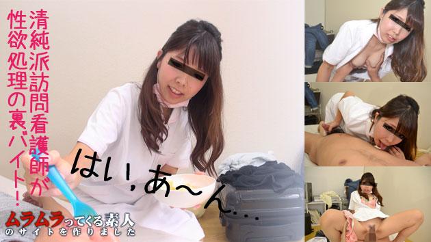 西野あいこ 清純派訪問看護師が性欲処理の裏バイト!引っ越してきたばかりで病気になり訪問看護師さんから体中を舐められムラムラ大解消!
