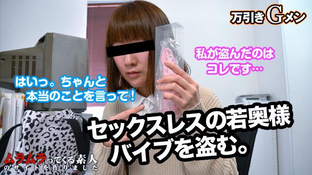 中野惠美子 ?