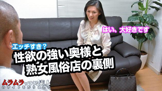 赤坂エレナ スレンダー美女が自ら進んで風俗の面接に来たので講習といいながら最後中出しまでしちゃった熟女風俗店の裏側