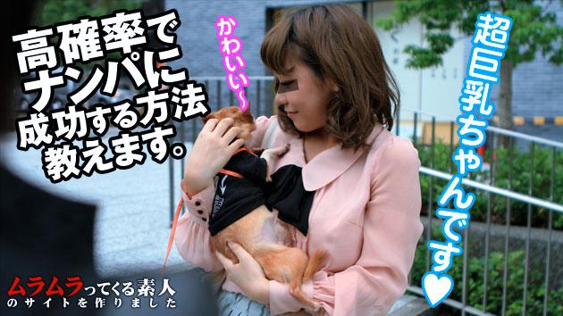 """藤崎莉萨 创新""""可爱ZOWIE"""",4似乎有很高的概率妹妹满足你没有注意到的掀裙上瘾的狗,如果我们把小狗去公园"""